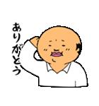 キュートなおやじ♥毎日使える(個別スタンプ:16)