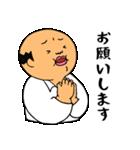 キュートなおやじ♥毎日使える(個別スタンプ:18)