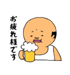 キュートなおやじ♥毎日使える(個別スタンプ:19)