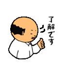 キュートなおやじ♥毎日使える(個別スタンプ:21)