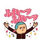 【応援の夏】まるがり高校野球部7(個別スタンプ:01)