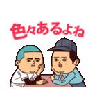 【応援の夏】まるがり高校野球部7(個別スタンプ:02)