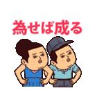 【応援の夏】まるがり高校野球部7(個別スタンプ:03)