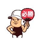 【応援の夏】まるがり高校野球部7(個別スタンプ:05)