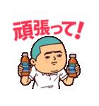 【応援の夏】まるがり高校野球部7(個別スタンプ:07)