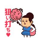 【応援の夏】まるがり高校野球部7(個別スタンプ:08)