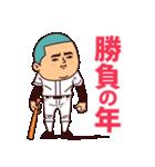 【応援の夏】まるがり高校野球部7(個別スタンプ:09)