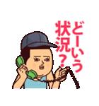 【応援の夏】まるがり高校野球部7(個別スタンプ:13)