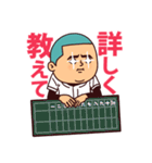 【応援の夏】まるがり高校野球部7(個別スタンプ:14)