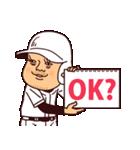 【応援の夏】まるがり高校野球部7(個別スタンプ:17)