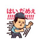 【応援の夏】まるがり高校野球部7(個別スタンプ:19)