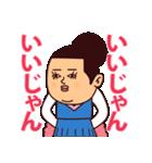 【応援の夏】まるがり高校野球部7(個別スタンプ:20)