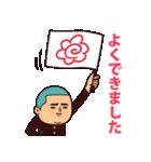 【応援の夏】まるがり高校野球部7(個別スタンプ:22)