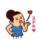 【応援の夏】まるがり高校野球部7(個別スタンプ:23)