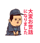 【応援の夏】まるがり高校野球部7(個別スタンプ:25)