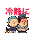 【応援の夏】まるがり高校野球部7(個別スタンプ:30)