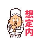 【応援の夏】まるがり高校野球部7(個別スタンプ:31)