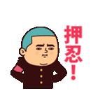 【応援の夏】まるがり高校野球部7(個別スタンプ:33)