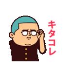 【応援の夏】まるがり高校野球部7(個別スタンプ:35)