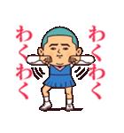 【応援の夏】まるがり高校野球部7(個別スタンプ:36)