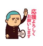 【応援の夏】まるがり高校野球部7(個別スタンプ:37)