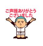 【応援の夏】まるがり高校野球部7(個別スタンプ:38)