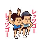 【応援の夏】まるがり高校野球部7(個別スタンプ:39)