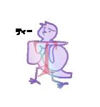 シンプルバード (ビク鳥編)(個別スタンプ:04)