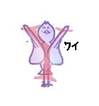 シンプルバード (ビク鳥編)(個別スタンプ:07)