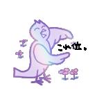 シンプルバード (ビク鳥編)(個別スタンプ:10)