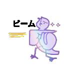 シンプルバード (ビク鳥編)(個別スタンプ:11)