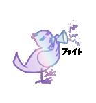 シンプルバード (ビク鳥編)(個別スタンプ:20)