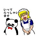 ナンシーとパンダ 2(日本語版)(個別スタンプ:02)