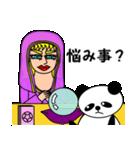 ナンシーとパンダ 2(日本語版)(個別スタンプ:03)
