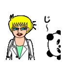 ナンシーとパンダ 2(日本語版)(個別スタンプ:04)