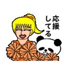ナンシーとパンダ 2(日本語版)(個別スタンプ:05)