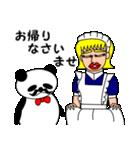 ナンシーとパンダ 2(日本語版)(個別スタンプ:06)