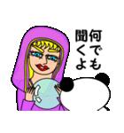 ナンシーとパンダ 2(日本語版)(個別スタンプ:07)
