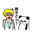 ナンシーとパンダ 2(日本語版)(個別スタンプ:08)