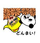 ナンシーとパンダ 2(日本語版)(個別スタンプ:09)