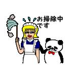 ナンシーとパンダ 2(日本語版)(個別スタンプ:10)