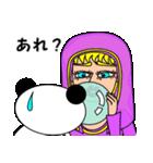 ナンシーとパンダ 2(日本語版)(個別スタンプ:11)