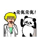 ナンシーとパンダ 2(日本語版)(個別スタンプ:12)