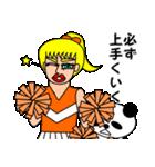 ナンシーとパンダ 2(日本語版)(個別スタンプ:13)