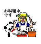 ナンシーとパンダ 2(日本語版)(個別スタンプ:14)