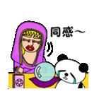 ナンシーとパンダ 2(日本語版)(個別スタンプ:15)