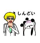 ナンシーとパンダ 2(日本語版)(個別スタンプ:16)