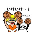 ナンシーとパンダ 2(日本語版)(個別スタンプ:17)