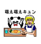 ナンシーとパンダ 2(日本語版)(個別スタンプ:18)