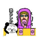 ナンシーとパンダ 2(日本語版)(個別スタンプ:19)